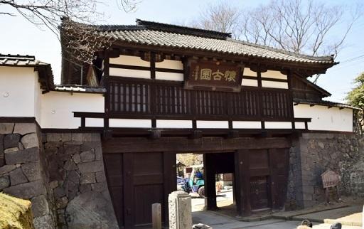 懐古園(小諸城跡)
